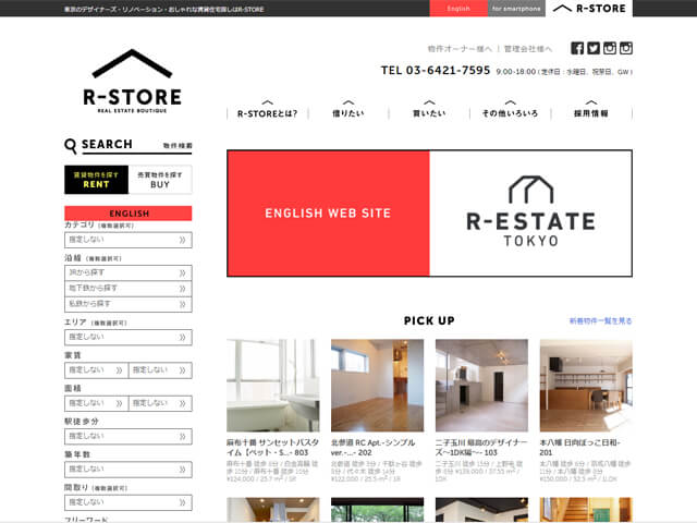 R-STORE