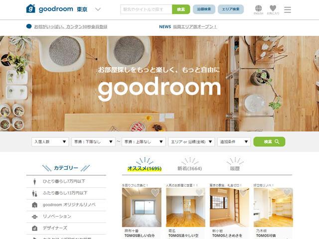 goodroom東京