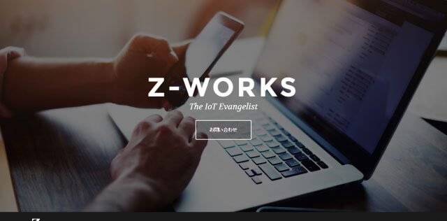 株式会社Z-Works (ジーワークス)