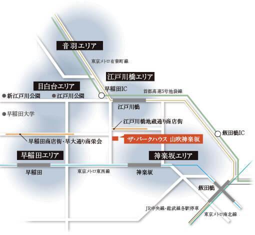 ザパークハウス山吹神楽坂_ロケーション