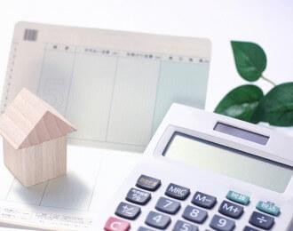 住宅ローンの過去推移と今後について