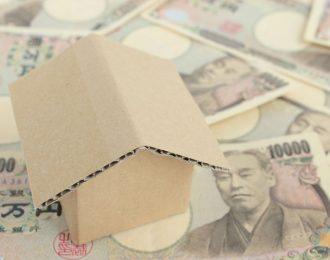 マンションの資産価値を取り戻せ!(管理組合を設立する方法)